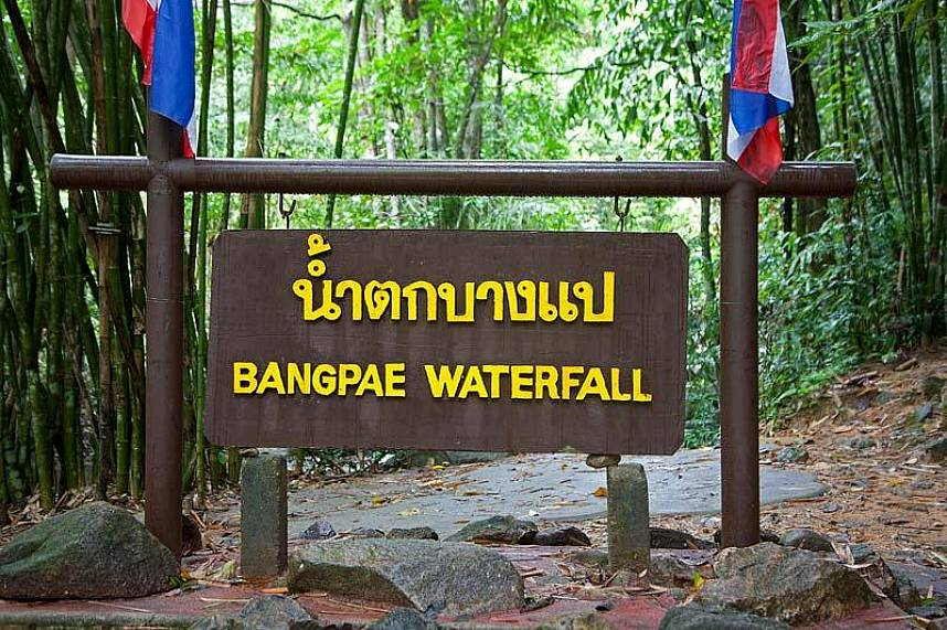 Phuket Bangpae Waterfall welcomes you