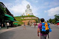 Big Buddha Berg in Phuket