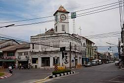 Пхукет - старый город