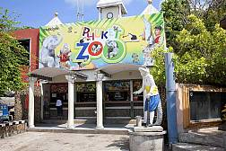 สวนสัตว์ภูเก็ต