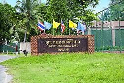 Sirinat National Park in Phuket
