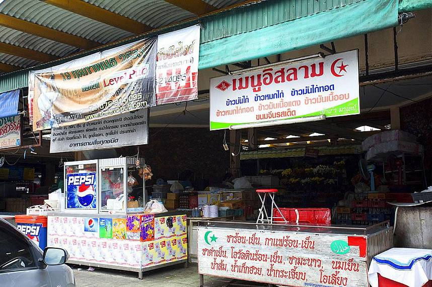 Food stalls surrounding the Robinson Shopping Center in Phuket town