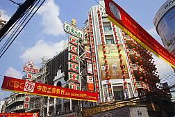 Китайский квартал и улица-район Яоварат в Бангкоке
