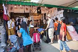 Чатучак (Chatuchak)рынок Выходного дня в Бангкоке.