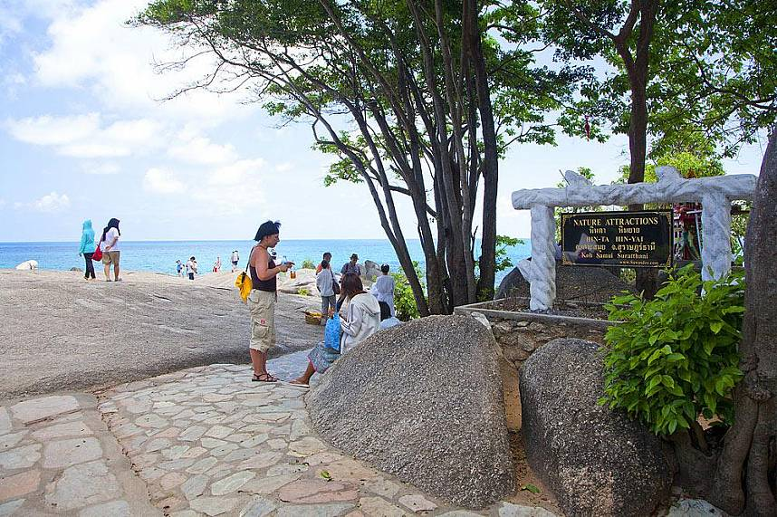 Hin Ta Hin Yay is one of Koh Samui most visited attracrions