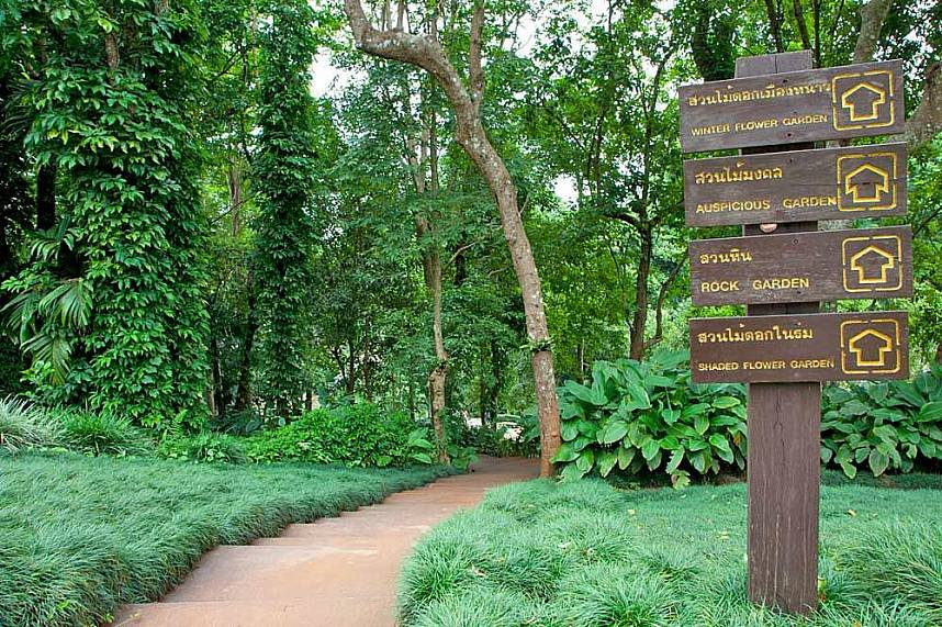 Enjoy during your North Thailand tour a walk in the gardens of Doi Tung Mountain Chiang Rai