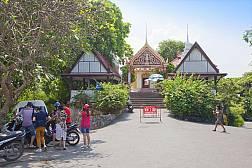 Смотровая площадка на холме Пратамнак Кхао Пра Ват