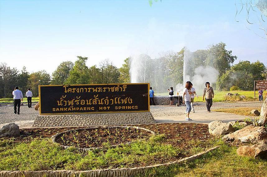 Welcome to Sankhampang Hot Springs Near Chiang Mai