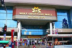 Mike Shopping Mall in Pattaya