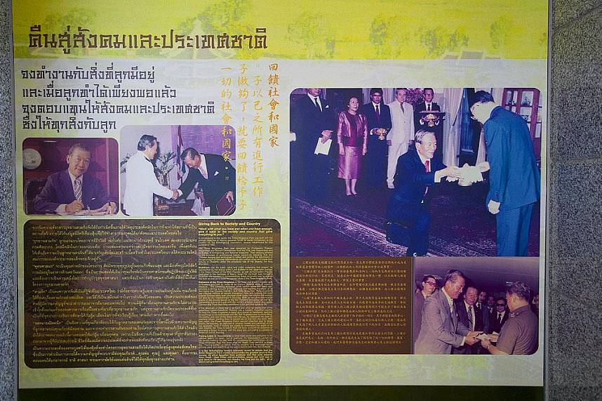 Get some knowledge of the founder of Three Kingdoms Park Pattaya