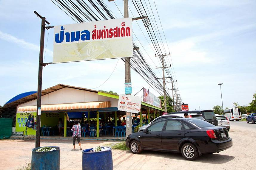 Pattaya Som Tum Pa Mon restaurant Pattaya welcomes you for a traditional Thai lunch