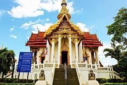 Храм Ват Чай Монгкон