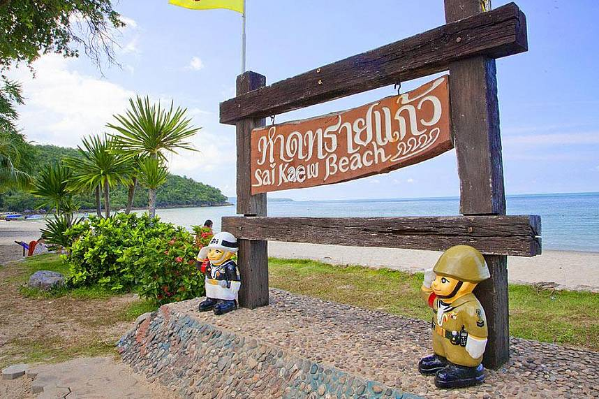 Welcome to Sai Kaew Beach Sattahip Pattaya