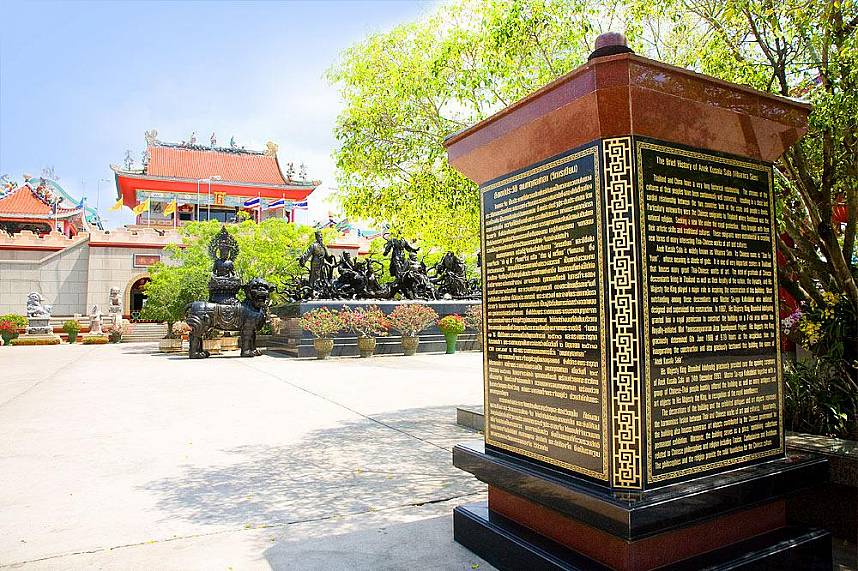 Viharnra Sien Chinese Temple Pattaya is a great cultural place