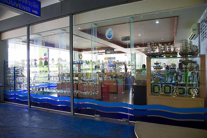 Gift shop at Phuket Aquarium