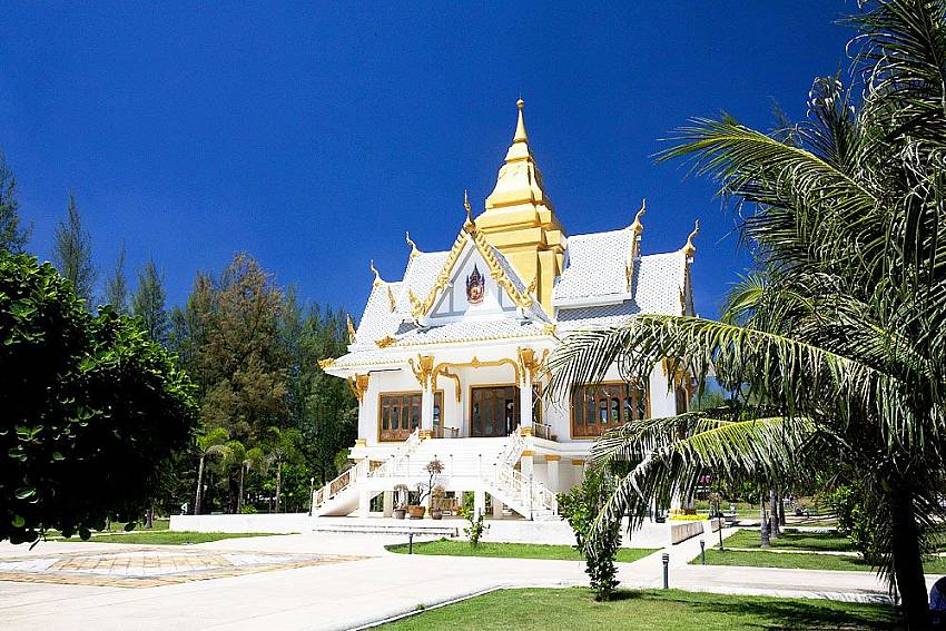 Serene countryside surrounding BangTao Tara Villa 4 in Phuket