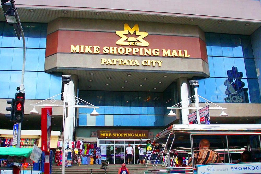 Mike's Shopping Mall in Pattaya
